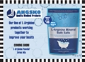 L-Arginine Mineral Bath Salts 10% Off!